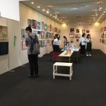 上野の森美術館:日本の自然を描く展開催