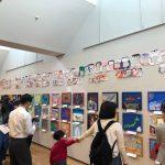 武蔵野展 埼玉展 無事開催終了いたしました。