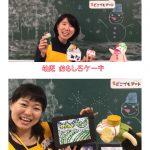 WEB美術教室 アトリエトントン:幼児「おもしろケーキ」 小学生以上「点描画」配信中!