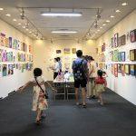 上野の森美術館で子ども達の作品が展示されてます!