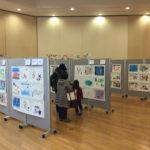 第61回「明日への手」美術展 千住展が1/19(土)、1/20(日)開催されます!