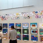 第61回「明日への手」美術展 武蔵野展が2/16(土)、2/17(日)開催されます!