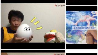 ☆☆工作・お絵描きウェブコンテンツの無料開放!☆☆
